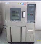 YHT-80EK深圳可程式恒温恒湿试验箱