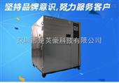 YHT-TS-50A汽车行业冷热冲击箱
