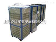 GDX高低溫循環裝置 高低溫循環槽