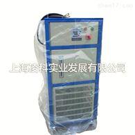 GDX高低溫循環槽 /高低溫一體機