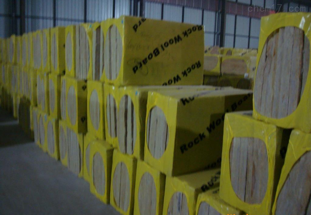 高密度防火岩棉板 九纵岩棉保温板厂家