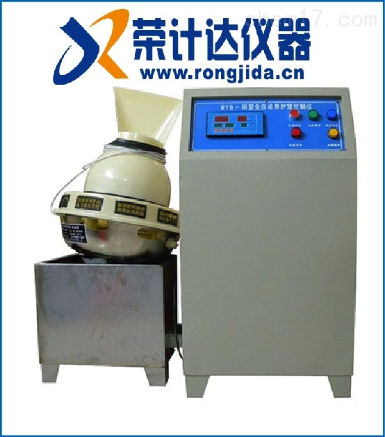 bys-iii养护室自动控制仪_行业专用仪器_其他专用仪器