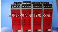 日本原装进口欧姆龙安全防护型开关单元,G9SX-GS