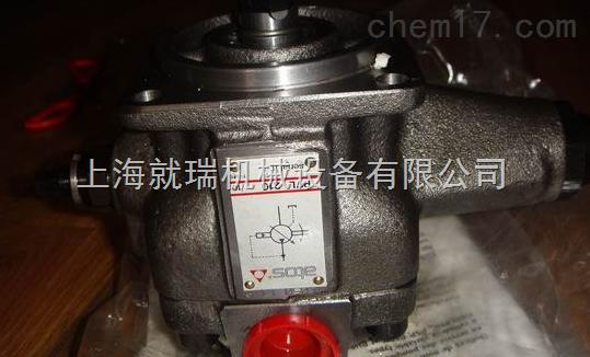 PFE-31028/1DV,ATOS叶片泵现货