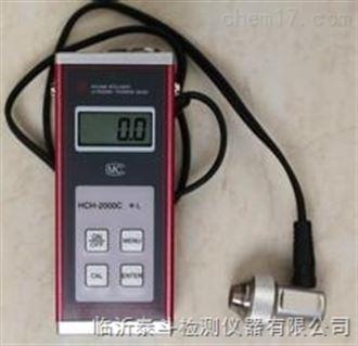 莱芜金属测厚仪厂家 锅炉测厚仪 超声波测厚仪
