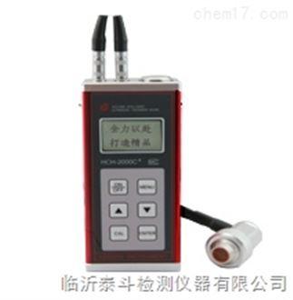 东营测厚仪玻璃超声波测厚仪钢板测厚仪价格