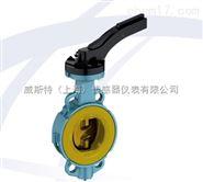 EBRO依博罗对夹式蝶阀Z011-GMX技术安装说明