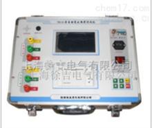 TBC-III上海全自动变比组别测试仪厂家