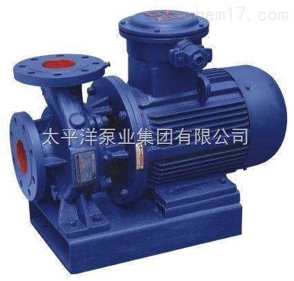 ISWB80-200卧式防爆型离心泵