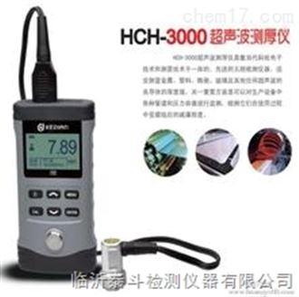 河津超声波测厚仪价格HCH-3000F超声波测厚仪