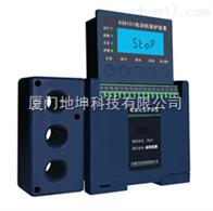KM101電動機保護裝置