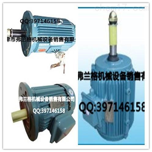 yccl132s1-6 扬州供应yccl132s1-6 3kw冷却塔专用电机