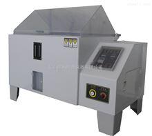 XK-8066-D电子式盐雾试验箱