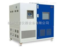 KWB(S)-015快速溫交變(濕)熱試驗箱.doc