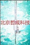 ZSCM4040cm水位测针、工程水位测针