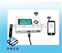WS-T11G-C短信報警溫度記錄儀