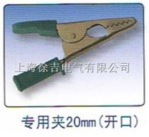 HM-A215夹优质供应