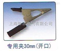 HM-A214夹优质供应