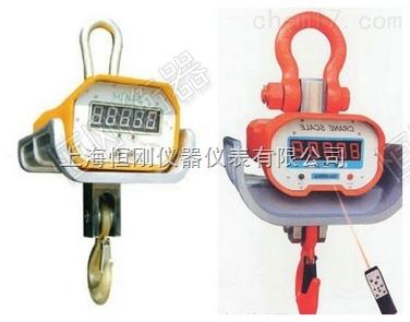 杭州电子吊钩秤,直视型无线吊磅秤