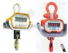 电子吊秤-手持仪表,充电吊钩称