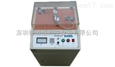 德迈盛电线发弧(耐电压)弯曲试验机