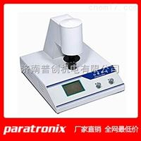 WM-02白度测试仪/白度仪/数显白度检验仪