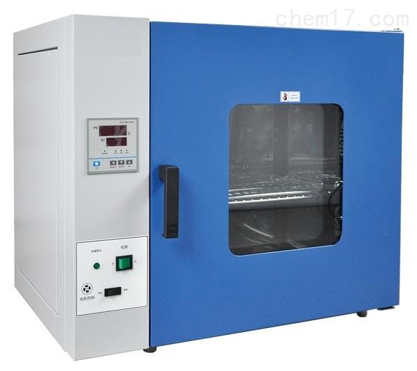 電熱恒溫鼓風干燥箱廠家