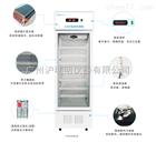 LC-228D药品阴凉箱 2-10℃\8℃~20℃药柜