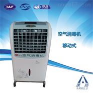 XDG-100多功能空气消毒机