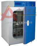 MJ-70小型霉菌培养箱/霉菌育种箱