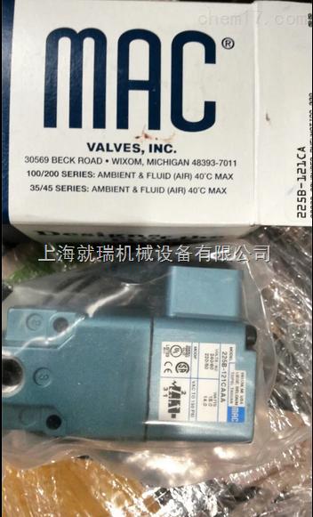 美国MAC电磁阀6633A系列