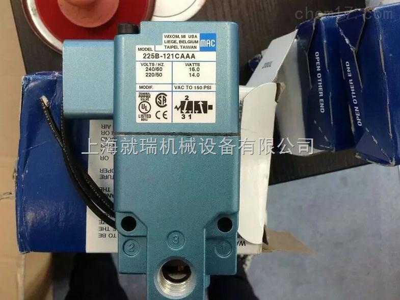 代理MAC电磁阀,825C-PM-111JB-655