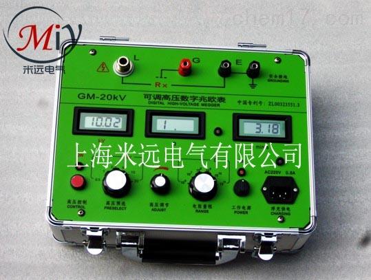 高压变压器,电机电器,电力电缆等电气绝缘电阻的测试
