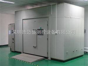*热泵热水器焓差实验室