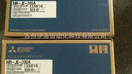fx3u-32mt/ds 三菱专用接触器|三菱直流接口接触器|n