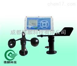 YM-24风速风向记录仪