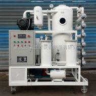 110KV变压器油滤油机