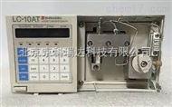 LC-10AT液相泵LC-10AT輸液泵,二手液相色譜