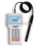 SDO8840便攜式溶解氧測試儀蘇州生產廠家