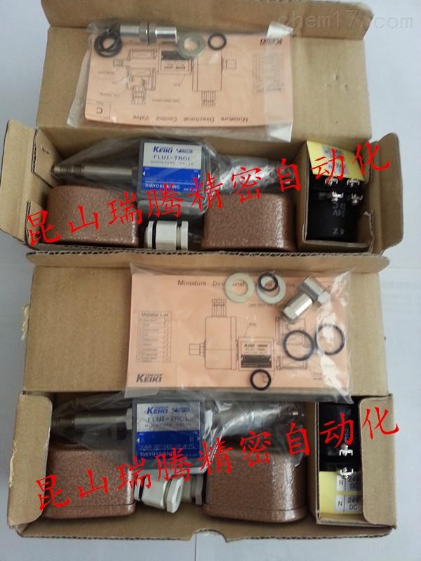 电磁阀DG4M4-32C-24DC-20-M14-JA东京计器TOKYO KEIKI