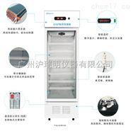 LC-298D药品阴凉箱 2-10℃\8℃~20℃