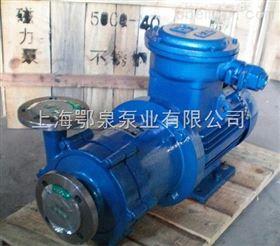 32CQ-15卧式不锈钢磁力泵