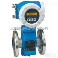 CCS240-N/CCS241-N原装正品E+H电磁流量计厂家直销