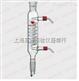 上海曼賢實驗儀器玻璃儀器格氏蛇形冷凝管,具可拆式小咀(厚壁)