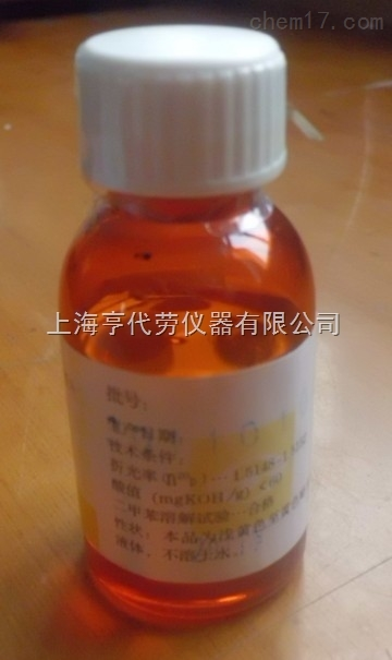 Z907 染料钠盐CAS号:871466-65-8