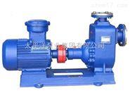 50ZX18-20清水型自吸式离心泵