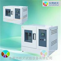 小型高低溫試驗箱特價SMB-36PF