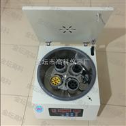 TD5A-WS台式低速大容量离心机 出厂价