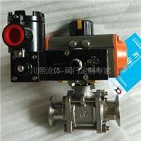 CXQ681F气动防爆球阀卡箍连接