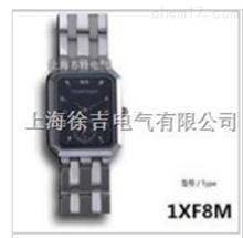低价销售手表式近电报警器1XF6M